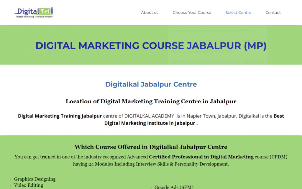 digital marketing course in Jabalpur